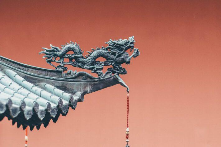 Smok symbol Chin